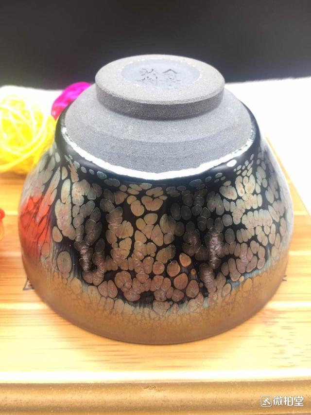 建盏-中国非物质文化遗产【名称】束口【作者