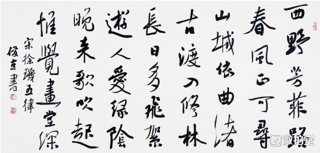 【唐朝文化☆刘俊京】中国书法家协会理事刘俊